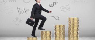 Как торговать без начального капитала?