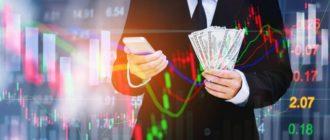 Инвестиции в бинарные опционы